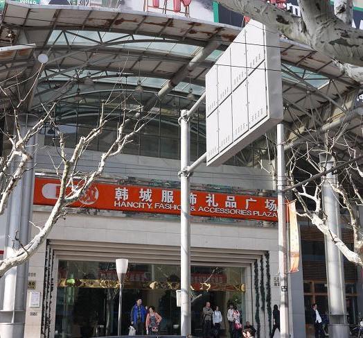 Compras en Shanghai