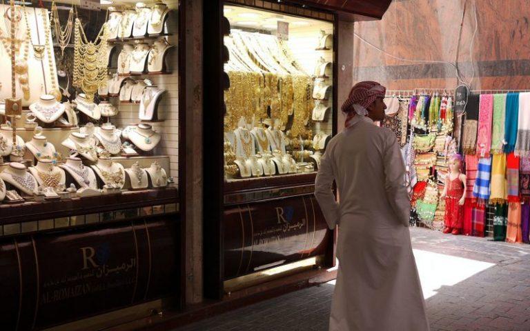 Compras en Dubai