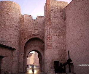Puerta de San Basilio, Cuellar