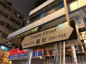 Compras en Hong Kong