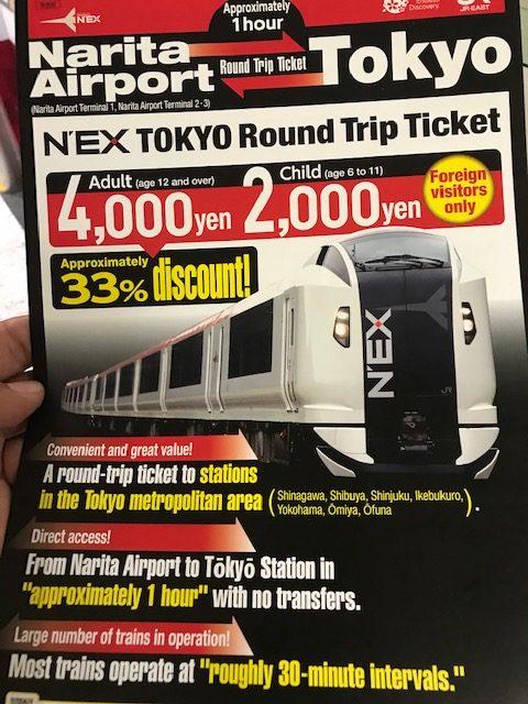 Del aeropuerto Narita o Haneda a Tokio