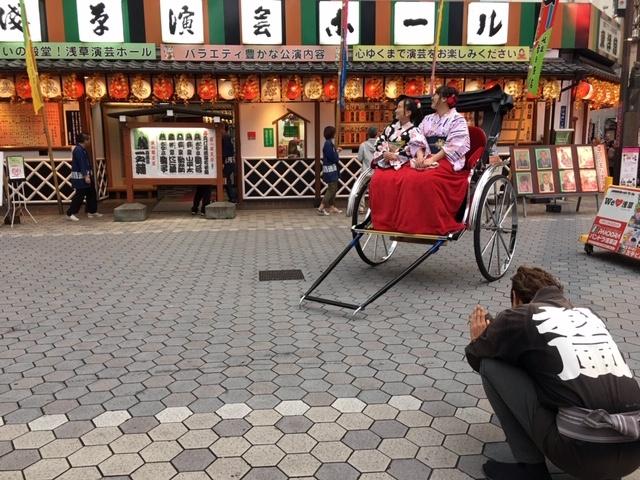 Qué ver y qué hacer en el barrio de Asakusa