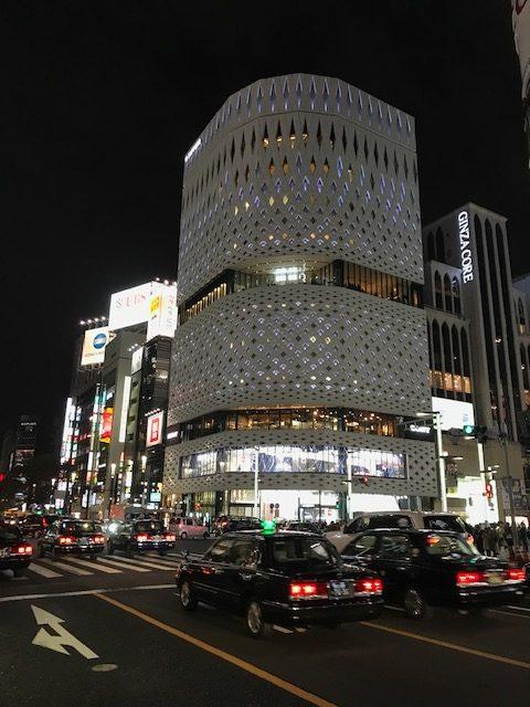 Barrio de Ginza