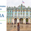 Consejos para viajar a Rusia por tu cuenta by organizotuviaje.com